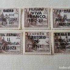 Sellos: ESPAÑA 1937. Lote 190469587