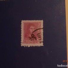 Sellos: ESPAÑA 1938 - FERNANDO EL CATÓLICO - EDIFIL 843.. Lote 190472675