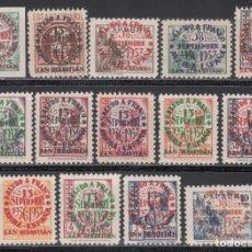 Sellos: EMISIONES LOCALES PATRIÓTICAS, SAN SEBASTIAN, 1937 EDIFIL Nº 39 / 53 ( SIN Nº50 ). Lote 190537515