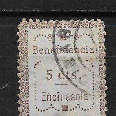 Sellos: ESPAÑA - GUERRA CIVIL - ENCINASOLA - 15/17. Lote 190542958