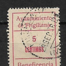 Sellos: ESPAÑA - GUERRA CIVIL - FRIGILIANA - 15/17. Lote 190544515