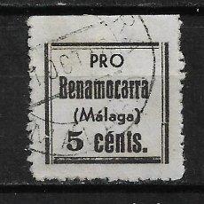 Sellos: ESPAÑA - GUERRA CIVIL - PRO BENAMOCARRA - 15/17. Lote 190546012
