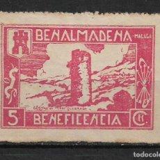 Sellos: ESPAÑA - GUERRA CIVIL - BENALMADENA * - 15/17. Lote 190548668
