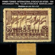 Sellos: VIÑETA - 1º TORNEIG INTERNACIONAL D'ESCACS DE SITGES - 1934 - REF861. Lote 190554673