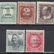 Sellos: EMISIONES LOCALES, PAMPLONA, 1936 EDIFIL Nº 1 / 5 /*/ . Lote 190555543