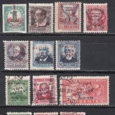 Sellos: EMISIONES LOCALES PATRIÓTICAS, SEVILLA 1937 LOTE DE SELLOS . Lote 190557583