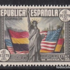 Timbres: ESPAÑA 1938 EDIFIL Nº 763 /**/, ANIVERSARIO DE LA CONSTITUCIÓN DE LOS EE.UU. SIN FIJASELLOS . Lote 190558380