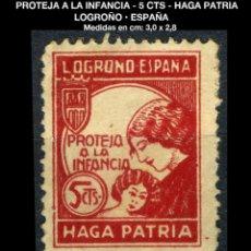 Sellos: SELLO LOCAL - PROTEJA A LA INFANCIA - 5 CTS - HAGA PATRIA - LOGROÑO - REF897. Lote 190572593