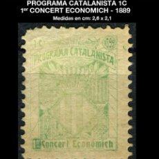 Sellos: VIÑETA - PROGRAMA CATALANISTA - 1ER CONCERT ECONOMICH - 1889 - REF881. Lote 190575507