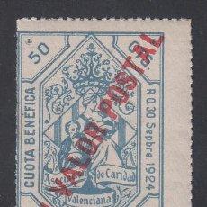 Sellos: VALENCIA, ASOCIACIÓN DE CARIDAD, CUOTA BENÉFICA. Lote 190585932