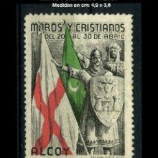 Sellos: VIÑETA - MOROS Y CRISTIANOS - ALCOY - REF860. Lote 190586613