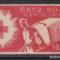 Sellos: GUERRA CIVIL, CRUZ ROJA, COMITÉ UBEDA 10 CTS. . Lote 190586668