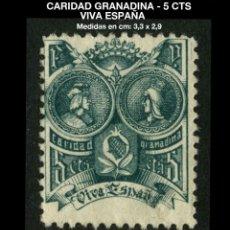 Sellos: VIÑETA - CARIDAD GRANADINA - 5 CTS - VIVA ESPAÑA - REF865. Lote 190586872