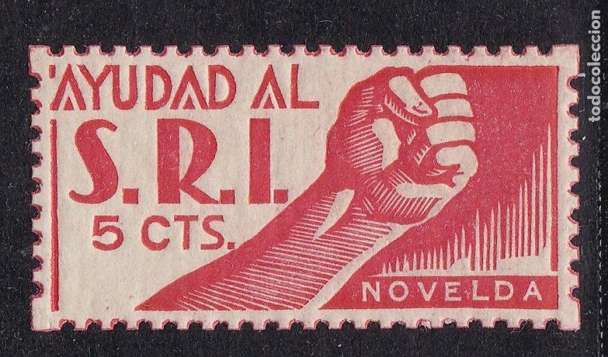 TT9- GUERRA CIVIL . LOCAL SRI NOVELDA ** SIN FIJASELLOS. LUJO (Sellos - España - Guerra Civil - Viñetas - Nuevos)