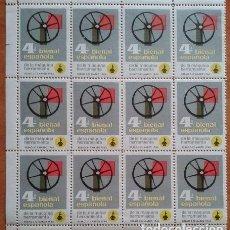 Sellos: 1966 4ª BIENAL ESPAÑOLA - 12 VIÑETAS. Lote 190798801