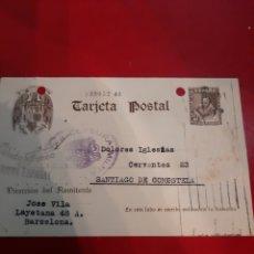 Sellos: CENSURA MILITAR 1939 BARCELONA SALUDO FRANCO ARRIBA ESPAÑA AÑO VICTORIA. Lote 190904921