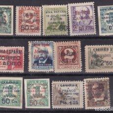 Sellos: DD19- GUERRA CIVIL LOCALES LOTE 13 SELLOS. MAYORÍA CANARIAS . Lote 191020777