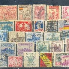 Sellos: LOTE COMPUESTO POR 36 VIÑETAS DE LA GUERRA CIVIL DEL BANDO NACIONAL.. Lote 191076597