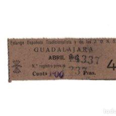 Sellos: GUADALAJARA.- VIÑETA CUETO FALANGE ESPAÑOLA TRADICIONALISTA Y DE LAS JONS. 1942. Lote 191109771