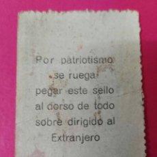 Sellos: 1929 - VIÑETA -EXPOSICION GENERAL ESPAÑOLA - BARCELONA SEVILLA 1929.. Lote 191114718