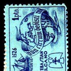 Timbres: ESPAÑA.- FALANGE 1 Y 2 CON HUELLA DE CHARNELA. . Lote 191189941