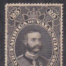 Timbres: ESPAÑA.- VIÑETA DE 25 CIGARRILLOS DE LA FABRICA DE VALENCIA . Lote 191249548