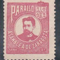 Timbres: ESPAÑA.- VIÑETA POLITICA DE LA ASAMBLEA DE ZARAGOZA. . Lote 191249970