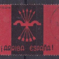 Sellos: TT32- GUERRA CIVIL VIÑETA FALANGE ARRIBA ESPAÑA. CIFRAS PEQUEÑAS. USADA. Lote 191335366