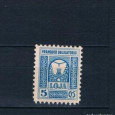 Selos: GUERRA CIVIL. SELLO LOCAL. LOJA FRANQUO OBLIGATORIO 5 CTS. ** LOT006. Lote 191340680