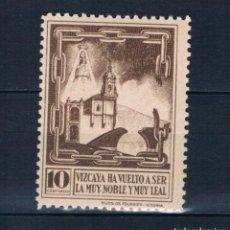Sellos: GUERRA CIVIL SELLO LOCAL BILBAO VIZCAYA HA VUELTO A SER LA MUY NOBLE Y MUY LEAL 10 ** LOT010. Lote 191341052