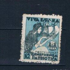 Selos: GUERRA CIVIL. VIVA ESPAÑA PONTEVEDRA BENEFICENCIA PATRIOTICA * LOT010. Lote 191341095