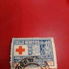 Sellos: CORUÑA SELLO BENÉFICO 5 CTMOS CRUZ ROJA. Lote 191351933