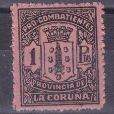 Sellos: TT33-GUERRA CIVIL. SUBSIDIO PRO COMBATIENTES LA CORUÑA 1 PTA (*) .LUJO. Lote 191429423