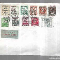 Sellos: SOBRE CON SERIES DE SELLOS. DONDE FIGURA SOBRECARGA MALAGA LIBERADA. VER. Lote 191450233