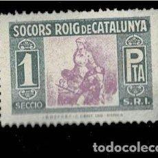 Sellos: CL2-644 GUERRA CIVIL SOCORS ROIG DE CATALUNYA VALOR 1 PESETA, SIN GOMA PUNTO CLARO VER.. Lote 191497841