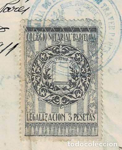 L26-13 MORA LA NUEVA (TARRAGONA) ACTA DE NACIMIENTO CON SELLO FISCAL DE 11ª CLASE DE 1 PESETA AZUL Y (Sellos - España - Guerra Civil - Viñetas - Usados)
