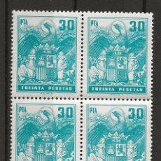 Sellos: .G-SUB_2/ FISCALES, POLIZA 734 MNH**, 30 PTA, AGUILA. Lote 191510066