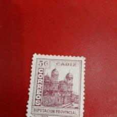 Sellos: CADIZ DIPUTACIÓN PROVINCIAL GUERRA CIVIL ESPAÑOLA 5 CÉNTIMOS. Lote 191563602