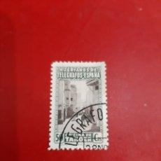Sellos: TÁNGER HUÉRFANOS TELÉGRAFO ESPAÑA. Lote 191569128