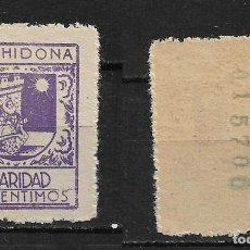 Sellos: ESPAÑA - GUERRA CIVIL - ARCHIDONA ** - 15/26. Lote 191641713