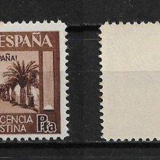 Sellos: ESPAÑA - GUERRA CIVIL - ISLA CRISTINA 1 PTA. ** - 15/26. Lote 191642463