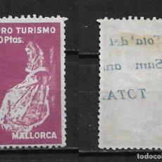 Sellos: ESPAÑA - GUERRA CIVIL - MALLORCA PRO TURISMO (*) - 15/27. Lote 191647026