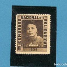 Sellos: SELLO 1938. 10 CENT CONGRESO NACIONAL DE LA SOLIDARIDAD. ANA PAUKER. Lote 191711726