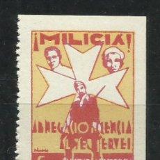 Sellos: Q539S-SELLO GUERRA CIVIL REUS TARRAGONA CATALUÑA MILICIA ASISTENCIA SANITAT 5 CTS * ESPAÑA REPUBLICA. Lote 191721840
