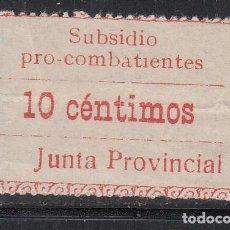 Sellos: VIÑETAS, SUBSIDIO PRO-COMBATIENTES, 10 CÉNTIMOS, JUNTA PROVINCIAL. . Lote 191747661