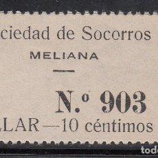 Sellos: VIÑETA, SOCIEDAD DE SOCORROS, MELIANA, BILLAR, 10 CTS. Lote 191747937