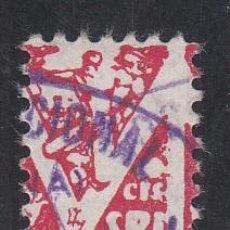 Sellos: VIÑETA, SOCORRO ROJO INTERNACIONAL . Lote 191748032