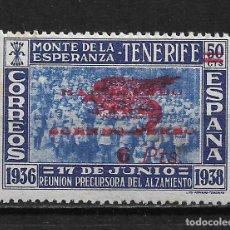 Sellos: ESPAÑA - GUERRA CIVIL CANARIAS EDIFIL 60 * - 15/23. Lote 191828848