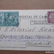 Sellos: CIRCULADA 1939 DE LINARES JAEN A MADRID CON SELLO BENEFICENCIA. Lote 191896375