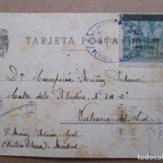 Sellos: CIRCULADA 1942 DE MADRID A VALENCIA CON CUÑO ADMINISTRACION GENERAL DE RETIROS OBREROS. Lote 191896672